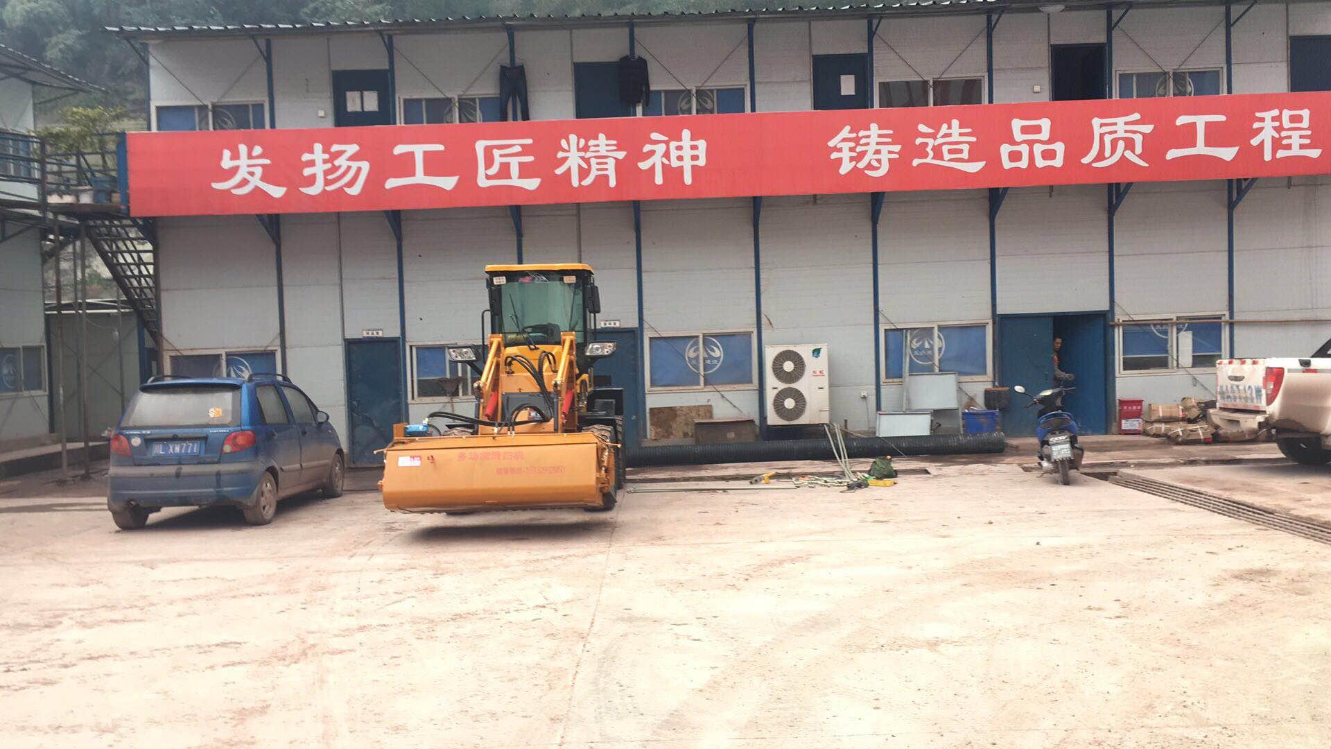 建筑施工清掃機