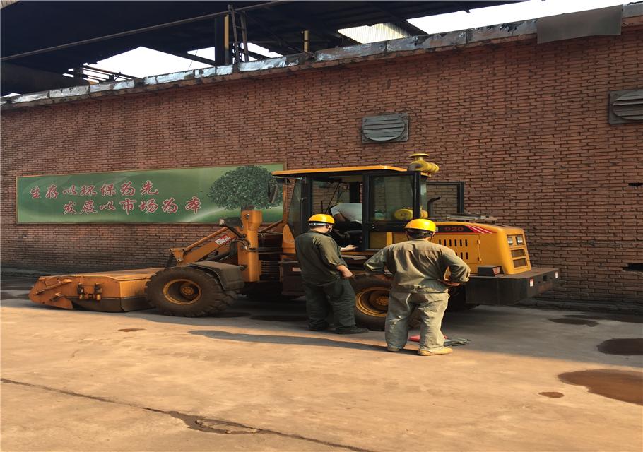 煤厂煤渣清掃車